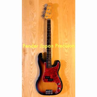 Fender Japan☆Precision Bass