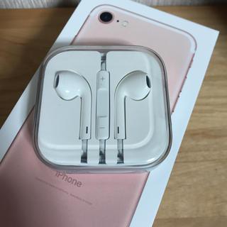 アイフォーン(iPhone)のiphoneイヤホン純正品(ヘッドフォン/イヤフォン)