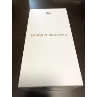 HUAWEI nova lite 3 オーロラブルー 新品未開封(スマートフォン本体)