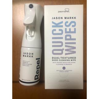 ナイキ(NIKE)のjason markk Repel  Quick wipes セット(洗剤/柔軟剤)