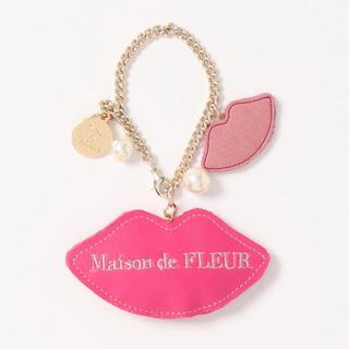 メゾンドフルール(Maison de FLEUR)の新品未使用 リップバッグチャーム💋(バッグチャーム)