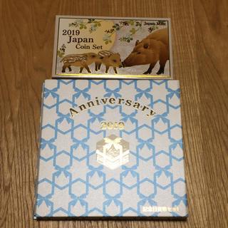 2019 H31 Japan coin set/記念日貨幣セット(貨幣)