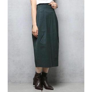 ドゥドゥ(DouDou)の DOUDOU ハイウエストタイトスカート グリーン(ロングスカート)