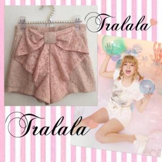 トゥララ(TRALALA)の新品Tralala♡リボンショーパン(キュロット)