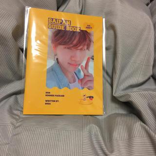 ユンギ ガイドブック(K-POP/アジア)
