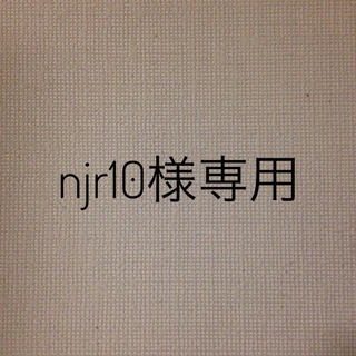 njr10様専用 スマホリング Betty(その他)