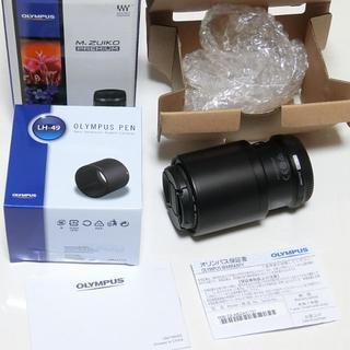 オリンパス(OLYMPUS)の極美品M.ZUIKO DIGITAL ED 60mm F2.8 Macro(レンズ(単焦点))
