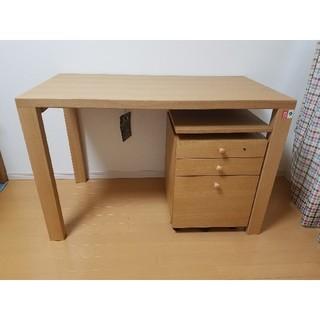 カリモクカグ(カリモク家具)の送料込み カリモク 学習机 & ワゴン 2点セット karimoku(学習机)