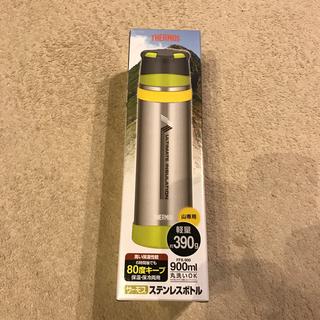 新品未開封  サーモス  山専ボトル 0.9L ライムグリーン  900ml(水筒)