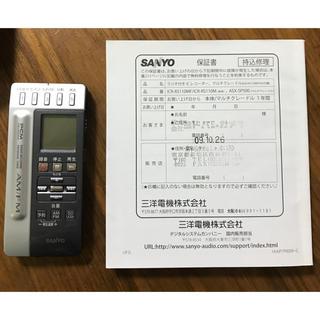 サンヨー(SANYO)のSANYO ラジオ付きICレコーダー ICR-RS110M(その他)