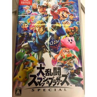 ニンテンドースイッチ(Nintendo Switch)の大乱闘スマッシュブラザーズ (家庭用ゲームソフト)