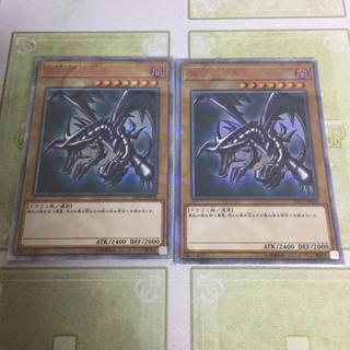 ユウギオウ(遊戯王)の真紅眼の黒竜 20thシークレット2枚(シングルカード)