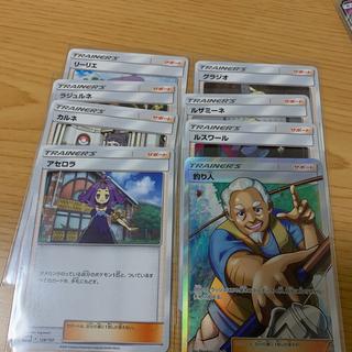 ポケモン(ポケモン)の釣り人 アセロラ 他(シングルカード)