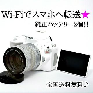 Canon - ☆Wi-Fi機能&Bluetooth搭載☆キヤノン kiss x9レンズセット