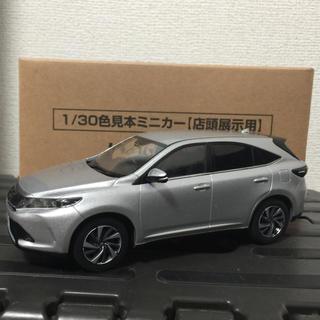 トヨタ(トヨタ)の非売品 ミニカー トヨタ ハリヤー 新型 ターボ車(ミニカー)