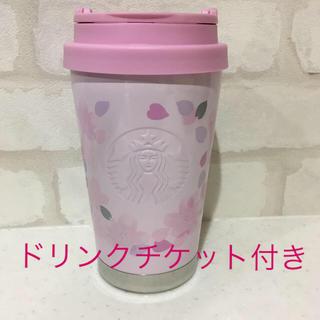 スターバックスコーヒー(Starbucks Coffee)のスタバ さくら ToGoタンブラー(タンブラー)