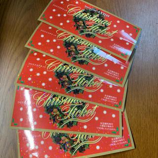 アクトス クリスマスチケット5枚(フィットネスクラブ)