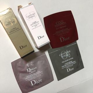 ディオール(Dior)のDior 化粧品サンプル(サンプル/トライアルキット)