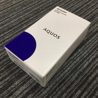 新品未使用 AQUOS sense2 sh-m08 レッド(スマートフォン本体)