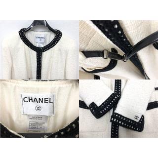 シャネル(CHANEL)のシャネル CHANEL ツィード コート ワンピース バイカラー オフホワイト(ロングコート)
