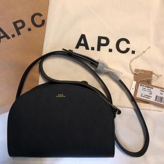 京都店購入A.P.C. ハーフムーン ショルダーバッグ エンボス加工 APC