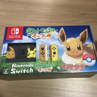 ニンテンドースイッチ(Nintendo Switch)のニンテンドー スイッチ ポケモン イーブイ セット 新品未開封 Switch(家庭用ゲーム本体)
