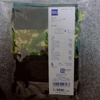 ジーユー(GU)の子供用ボクサーパンツ 2枚セット(パンツ/スパッツ)