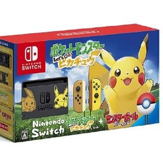 ニンテンドースイッチ(Nintendo Switch)のNintendo Switch ピカチュウセット モンスターボール Plus付(家庭用ゲーム本体)