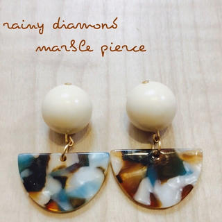 TODAYFUL - marble pierce♡