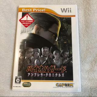 カプコン(CAPCOM)のバイオハザード アンブレラ・クロニクルズ Wiiソフト(家庭用ゲームソフト)