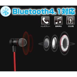 防水 磁石搭載 重低音 Bluetoothヘッドフォン 4.1(ヘッドフォン/イヤフォン)