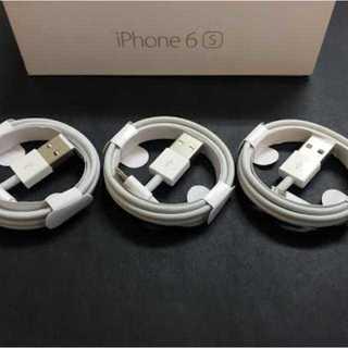 【純正品 同等】ライトニングケーブル1m 3本 Apple iphone充電器(バッテリー/充電器)