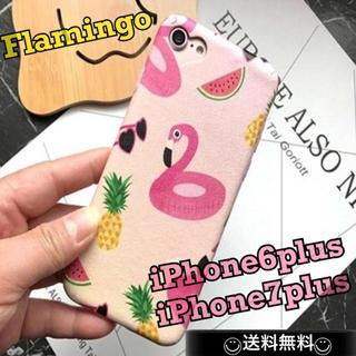 iPhone6plus iPhone7plus フラミンゴ ビーチ ソフトケース(iPhoneケース)