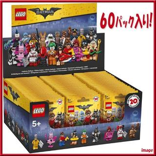 レゴ(Lego)の全20種類x3セット!新品*LEGO[バットマン ザ・ムービー]ミニフィギュア(知育玩具)