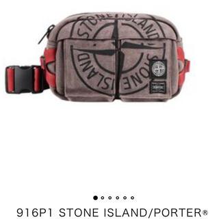 ストーンアイランド(STONE ISLAND)のストーンアイランド ポーター 最終値下げ(ボディーバッグ)
