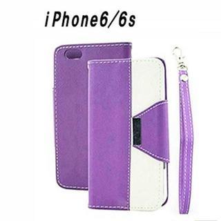 超安値!iPhone6/6s 手帳型 アイフォンケース パープル バイカラー(iPhoneケース)