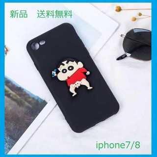 可愛い♡クレヨンしんちゃん ♡(iPhoneケース)