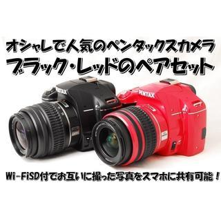 ♡人気カメラのペアセット♡スマホ転送可能♡ペンタックスKx♡(デジタル一眼)