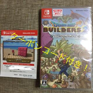 ニンテンドースイッチ(Nintendo Switch)のドラゴンクエストビルダーズ2  破壊神シドーとからっぽの島 (家庭用ゲームソフト)
