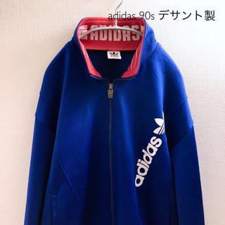 アディダス(adidas)のadidas アディダス 90s ジャージ  デサント製(ジャージ)