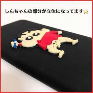 可愛いすぎ!!クレヨンしんちゃん ❤️tp(iPhoneケース)