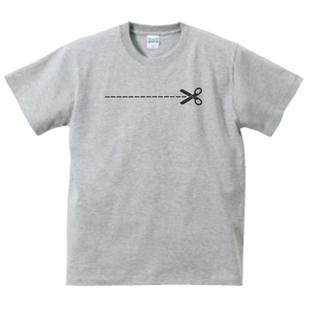 おもしろ Tシャツ グレー 641(Tシャツ/カットソー(半袖/袖なし))