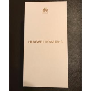 【新品・未開封】HUAWEI nova lite 3 ミッドナイトブラック(スマートフォン本体)