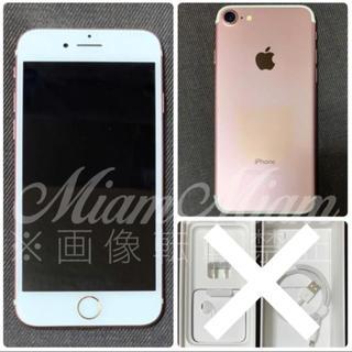 アップル(Apple)のiPhone7(スマートフォン本体)