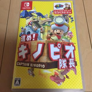 ニンテンドースイッチ(Nintendo Switch)の進め!キノピオ隊長 中古美品☆無言申請お断り!(家庭用ゲームソフト)