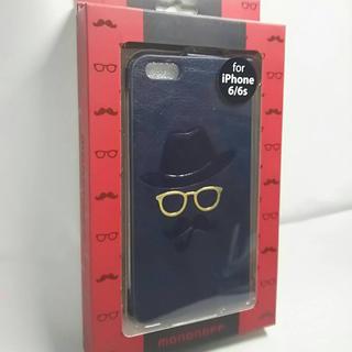 iPhone6 iPhone6s PUレザー 手帳型 カバー 新品 横開き (iPhoneケース)