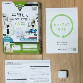 箱無し アイオーデータ製 WiFi中継機 WN-G300EXP(PC周辺機器)
