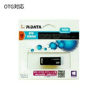 OTG16GB USB2.0/microUSB (RiDATA)(その他)