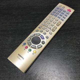 トウシバ(東芝)のTOSHIBA 東芝 テレビ リモコン CT-90204(その他)
