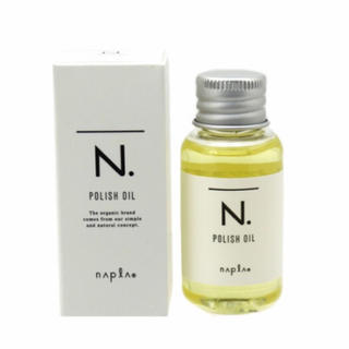 ナプラ(NAPUR)のポリッシュオイル (オイル/美容液)